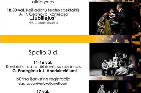 """Teatro projektas """"Tarnybinis įėjimas"""""""