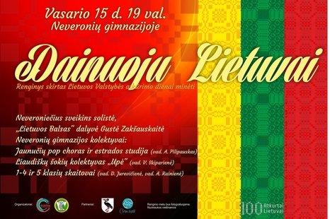 """Koncertas """"Dainuoju Lietuvai"""""""
