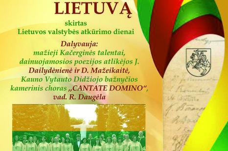 """Vasario 16-osios koncertas """"Dainuoju Lietuvą"""""""