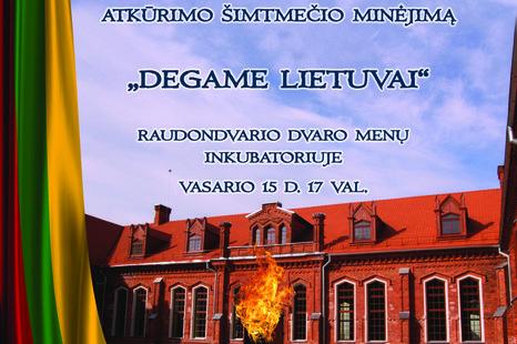 Vasario 16-osios, Lietuvos valstybės atkūrimo šimtmečio, iškilmingas minėjimas