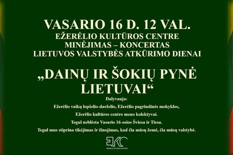 """""""Dainų ir šokių pynė Lietuvai"""""""