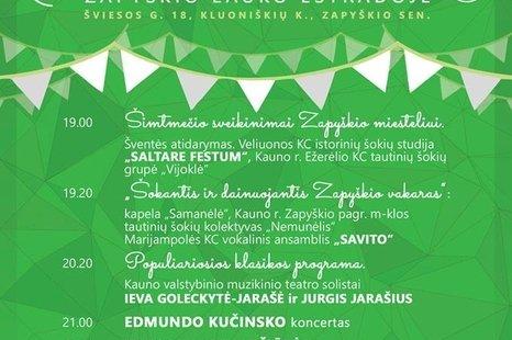 """Zapyškio miestelio šventė """"Zapyškiui – 510""""!"""