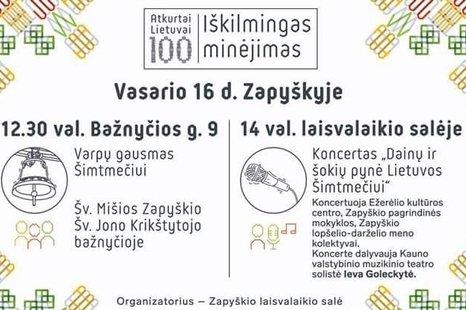 """Koncertas """"Dainų ir šokių pynė Lietuvos šimtmečiui"""""""
