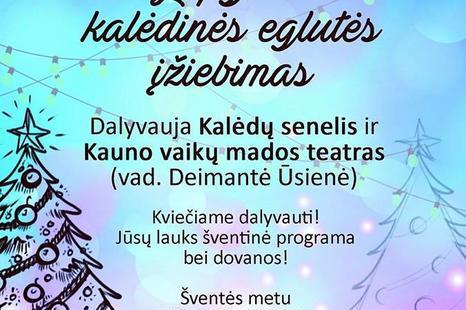 Kalėdinės eglės įžiebimas Zapyškyje