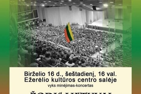 "Minėjimas - koncertas ""Žodis Lietuvai"""