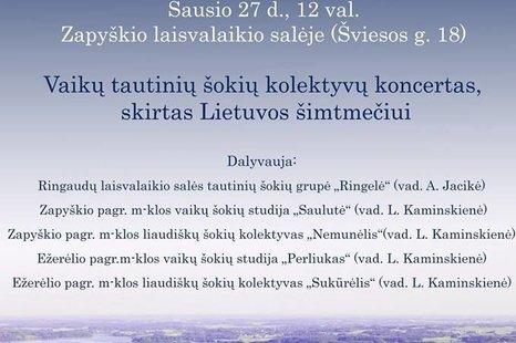 """Vaikų tautinių šokių kolektyvų koncertas """"Šoku Lietuvai"""""""